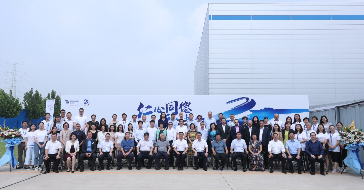 25th Anniversary of the Beijing Fresenius Kabi Pharmaceutical Company Group Picture