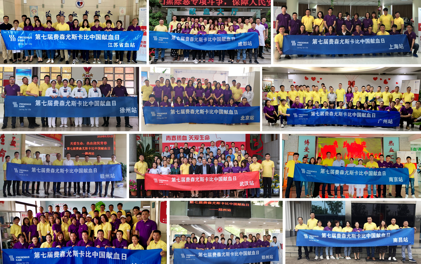 caring for life through blood donation by Fresenius Kabi China