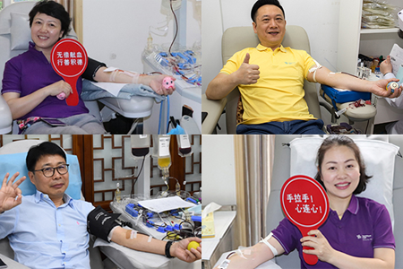 """caring for life"" by donating blood in China"