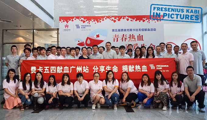Fresenius Kabi China Blood Donation at Guangzhou Site