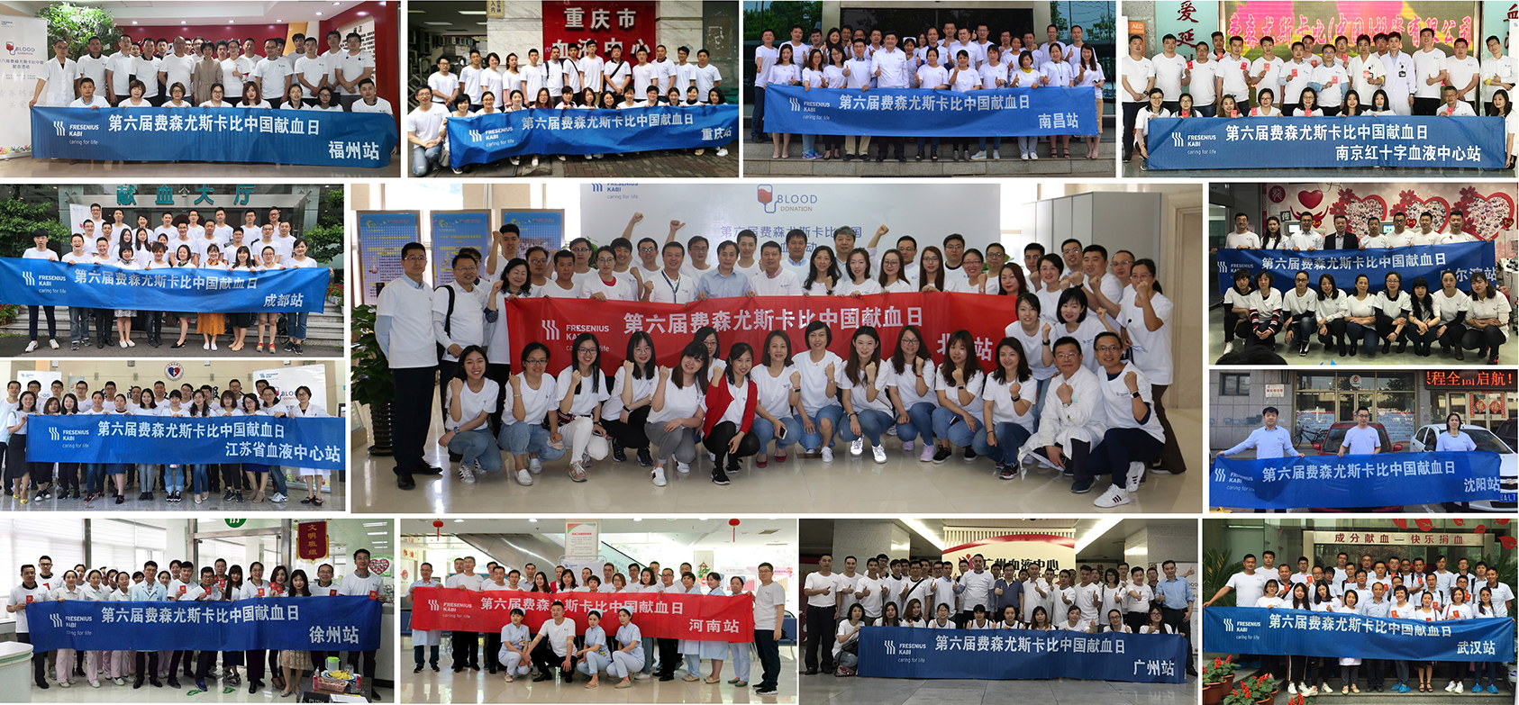 Fresenius Kabi China - 6th Blood Donation Day - Group Photos